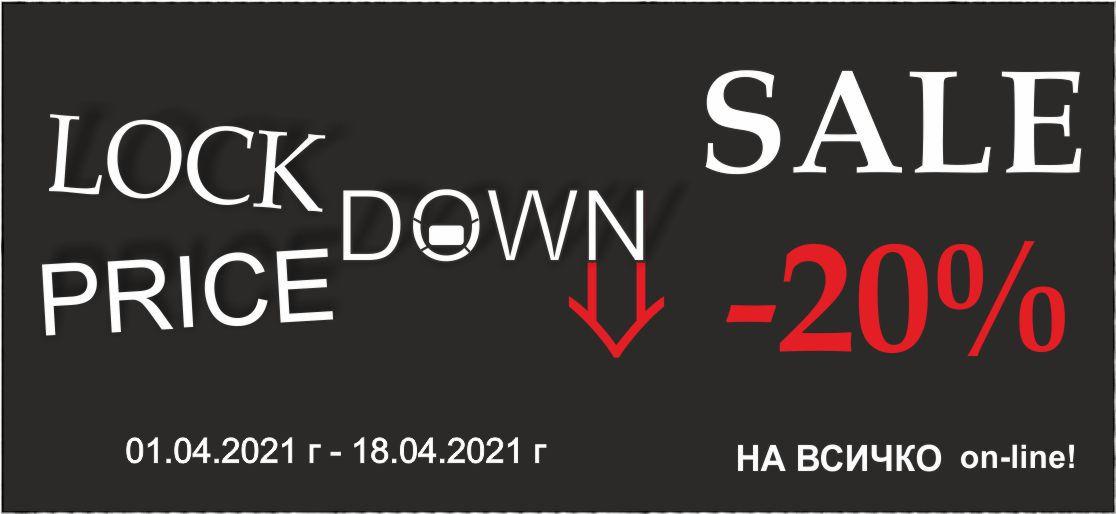 Lockdown Promo